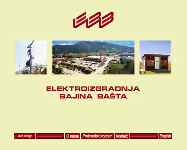 Ebb Home